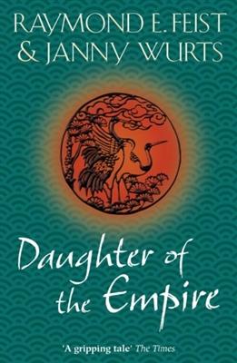 Empire (01): daughter of the empire