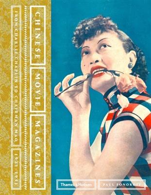 Chinese movie magazines 1921-51