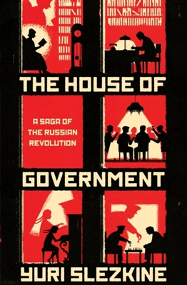 House of government : a saga of the russian revolution