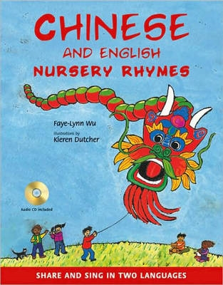 Chinese and english nursery rhymes (+ cd)