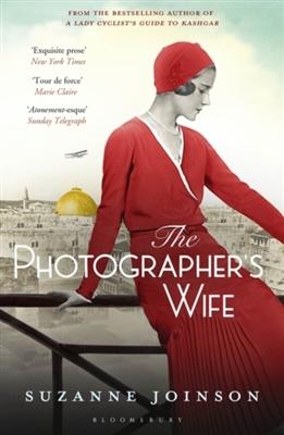 Photographer's wife