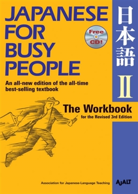 Japanese for busy people 2 - the workbook