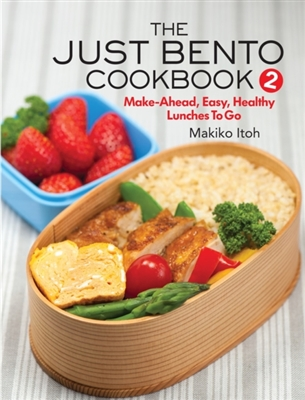 Just bento cookbook 2