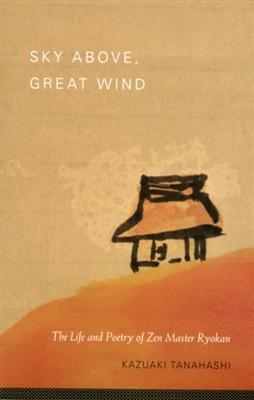 Sky above great wind