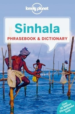 Lonely planet phrasebook : sinhala (4th ed)
