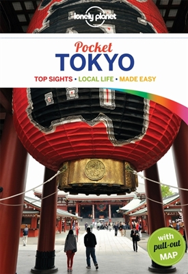 Lonely planet pocket: tokyo (5th ed)