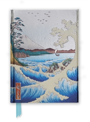 Hiroshige: the sea at satta (foiled journal) : 28