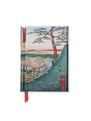 Hiroshige meguro pocket book