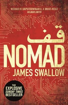 Nomad -