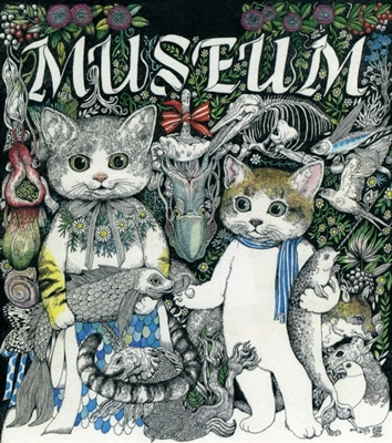 Museum: a magical colouring book