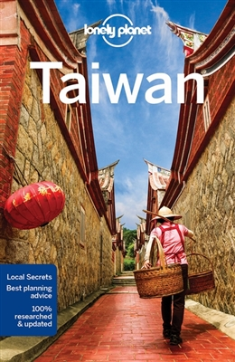 Lonely planet: taiwan (10th ed)