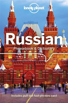 Lonely planet phrasebook : russian phrasebook & dictionary (7th ed)