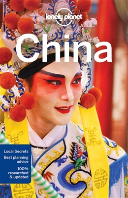 Lonely planet: china (15th ed)