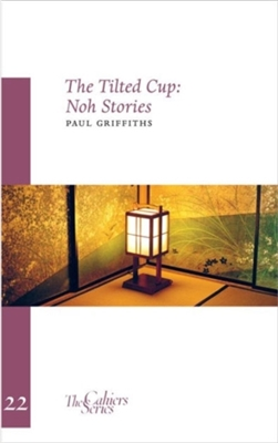 Tilted cup - noh stories