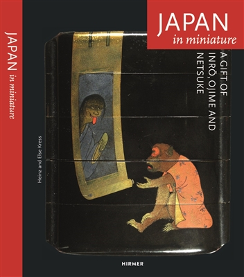 Japan in miniature