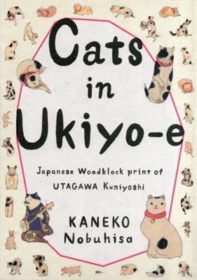 Cats in ukiyo-e