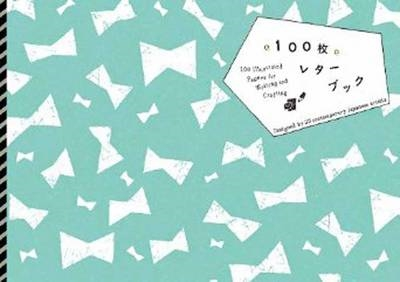 100 illustrated writing papers by 25 contemporary japanese artists