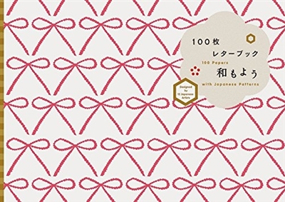 100 papers with japanese patterns