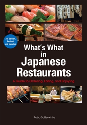 What´s what in japanese restaurants