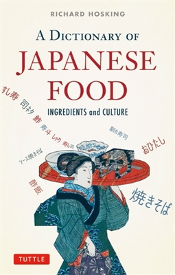 Dictionary of japanese food