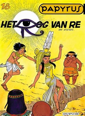 Papyrus 18. het oog van re